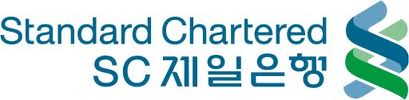 standardChartered 로고