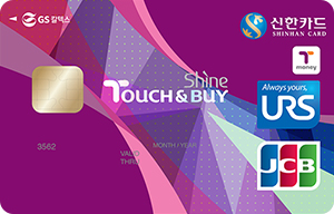 Touch & Buy 카드